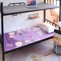 超厚椰棕垫宾馆床垫保护罩学生宿舍超软单人床护垫珊瑚绒单人床铺