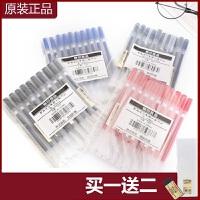 日本MUJI无印良品凝胶墨中性笔文具红笔水笔0.38/0.5笔芯学生用笔