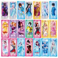 叶罗丽卡片女孩公主玩具游戏儿童精灵梦收藏册卡册夜萝莉卡牌全套