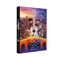 [新华书店]迪士尼大电影双语阅读 寻梦环游记 Coco,华东理工大学出版社,9787562852384