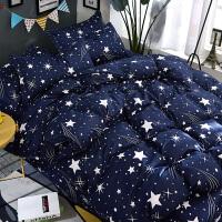 床上用品四件套1.5m被单被套1.8米2.0床单人学生宿舍1.2m
