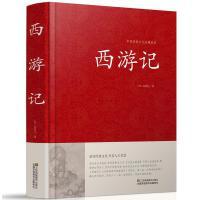 西游记  青少年中学生及成人阅读 中国古典四大名著之西游记吴承恩原著世界名著 江苏凤凰