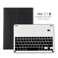 苹果iPad Pro10.5保护套蓝牙键盘超薄皮套壳2019新款ipad air3平板电脑防摔全包软