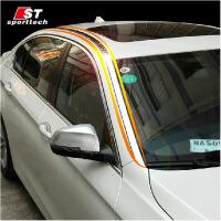 宝马5系车顶饰条 新5系525li 520li 外饰改装配件车顶亮条贴片
