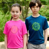 【618返场-狂欢继续】法国PELLIOT/伯希和  户外儿童速干t恤短袖  运动排汗快干速干衣 圆领T恤