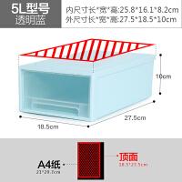 透明衣柜收纳盒衣物整理箱衣服箱子储物箱塑料收纳箱抽屉式收纳柜
