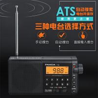 熊猫T-02收音机老人全波段老年人便携式充电插卡广播FM半导体新款迷你唱戏机随身听礼物收音机
