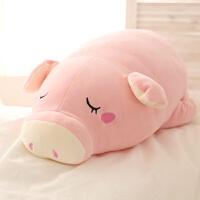 柔软小猪毛绒玩具 趴趴猪公仔 卡通抱枕羽绒棉玩偶布娃娃生日礼物