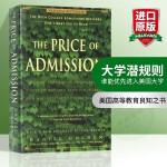 大学潜规则 谁能优先进入美国大学 英文原版 The Price of Admission 美国高等大学招生录取 普利策