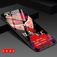 华为p10手机壳玻璃p10plus保护套超薄华为vky-al00手机壳全包磨砂防摔硅胶p10p手机套