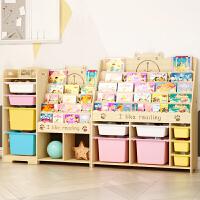 实木儿童书架家用玩具收纳架落地绘本架置物书柜幼儿园简易储物柜