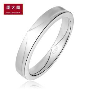 周大福 珠宝首饰简约925银戒指 对戒 男女AB38291>>定价