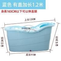 洗澡桶超大�沐浴桶加厚�和�保�赝般逶「紫丛柙∨杷芰吓菰柰霸⊥� 特大��\�{色 有�w