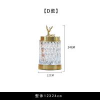 欧式透明水晶玻璃糖果罐美式储物罐器皿创意收纳糖罐客厅装饰摆件