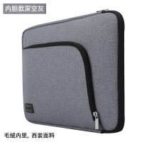 mac苹果笔记本macbook电脑包pro.3内胆air.6手提寸女 都市版 内胆包 深空灰