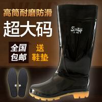 三耐雨鞋男士高筒雨靴牛筋底超大码45码46码47码48码49码50码 三耐高筒