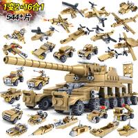 兼容乐高军事飞机拼装套装男孩儿童坦克大炮积木玩具6-8-10-12岁