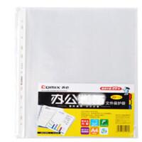 齐心(Comix)EH303A 保护袋/替芯袋 A4 11孔 20个/袋100个袋/白色