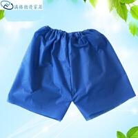 一次性内裤男短裤 加厚加大四角平角短裤 无纺布内裤 桑拿裤 10条装 蓝色