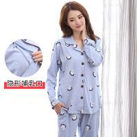 外出家居服套装 月子服夏春秋季产后孕妇睡衣产妇哺乳喂奶衣