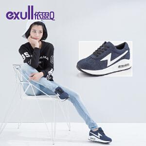 依思q秋季新款休闲鞋运动拼色时尚系带气垫厚底女鞋