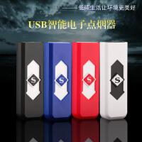 塑料USB充电打火机广告礼品创意防风家用电子点烟器烟具
