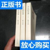 [二手旧书9成新]平凡的世界(三部全 ) /路遥著 北京十月文艺
