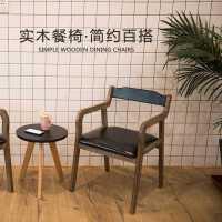 现代简约实木餐椅家用北欧餐桌椅子复古凳子靠背咖啡厅扶手休闲椅