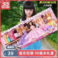 小伶玩具3-6岁12女孩7-9益智4生日礼物8儿女童黛蓝芭比公主梦套装