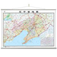 辽宁省地图挂图