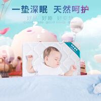 婴儿床垫天然椰棕硬棕垫四季夏季儿童宝宝乳胶幼儿园拼接床垫定制kb6
