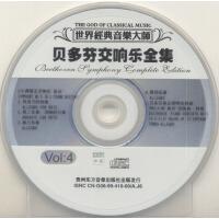 贝多芬交响乐全集4(CD)