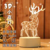 J0111 创意亚克力卡通LED三色小台灯 卧室床头装饰LED3D小夜灯