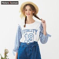 【秒杀价:21,4月6日0点】美特斯邦威短袖T恤女ins巨袖上衣拼接木耳边夏装新款潮流