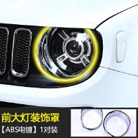 20180826143556808于Jeep吉普自由侠前后大灯装饰罩 16-17自由侠改装大灯前灯罩SN5398