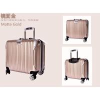 密码箱拉杆箱万向轮旅行箱铝框商务小型行李箱男女密码登机箱18寸