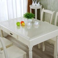 木儿家居【定制】PVC方桌花纹透明磨砂定做餐桌布茶几软质玻璃加厚 软玻璃桌布