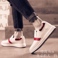 秋季新款运动休闲鞋子小白鞋男士板鞋韩版潮流百搭一脚蹬懒人鞋男