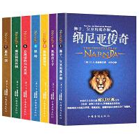 �{尼���髌妫ㄈ��g本 套�b共7�裕�[The Chronicles of Narnia]