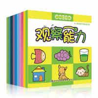 婴儿三岁宝宝 0-3岁 早教启蒙翻翻看幼童书籍全套10册 婴幼儿看图识字思维训练1-2-3岁益智启蒙数学儿童绘本认知故