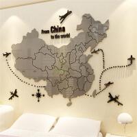 中国彩色地图创意3d立体亚克力墙贴公司学校办公室背景墙客厅装饰