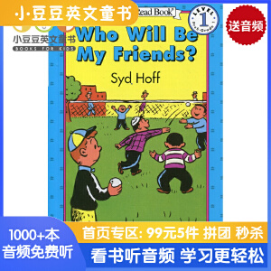 英文绘本 原版进口 Who Will Be My Friends 谁会成为我的朋友 汪培�E [4-8岁]