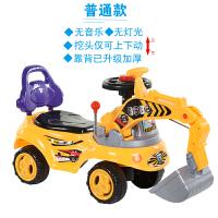儿童玩具挖掘机可坐可骑宝宝大号挖机音乐工程学步车男孩挖土机抖音 赠运费险,无理由退换