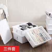 塑料格子内衣收纳盒三件套抽屉有盖内衣裤盒子家用分格袜子内衣盒