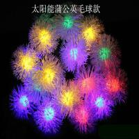 LED节日彩灯太阳能灯串 家用花园庭院装饰灯 户外防水满天星星灯