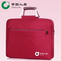 中国人寿保险开门红礼品展业包公文包单肩手提电脑包男士女士 14寸