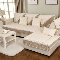 四季沙发垫套装沙发垫防滑沙发巾支持定制