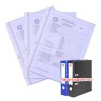 11孔文件袋 资料袋 A4文件保护膜单片索引100页活页插页袋