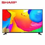 夏普(SHARP)夏普45N4AA 45英寸高清液晶电视智能WIFI纤薄 网络平板电视机