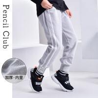 【3折价:48】铅笔俱乐部童装2020春装新款男童运动裤中大童松紧腰长裤儿童裤子